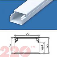 Кабельный канал пластик 25х16 мм