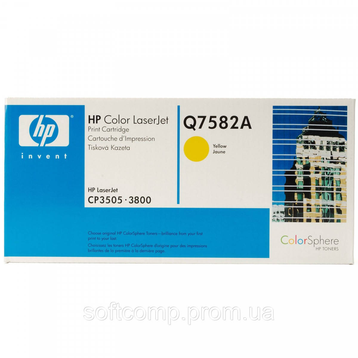 Картридж HP 503A CLJ380/CP3505 Yellow (6000 стр)