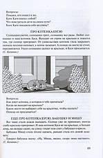 Логопедия. Основы теории и практики  Жукова Н С, фото 3