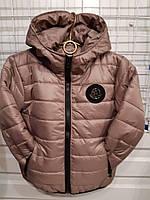Куртка на дівчинку р. 116-140, капучіно