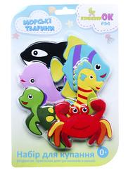 Набор фигурок Kinderenok FIXI для игры в ванной (6 фигурок)