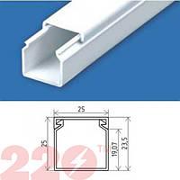 Кабельный канал пластик 25х25 мм