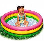 Детский надувной бассейн Intex 58924 Радуга 86 х 25 см, фото 8