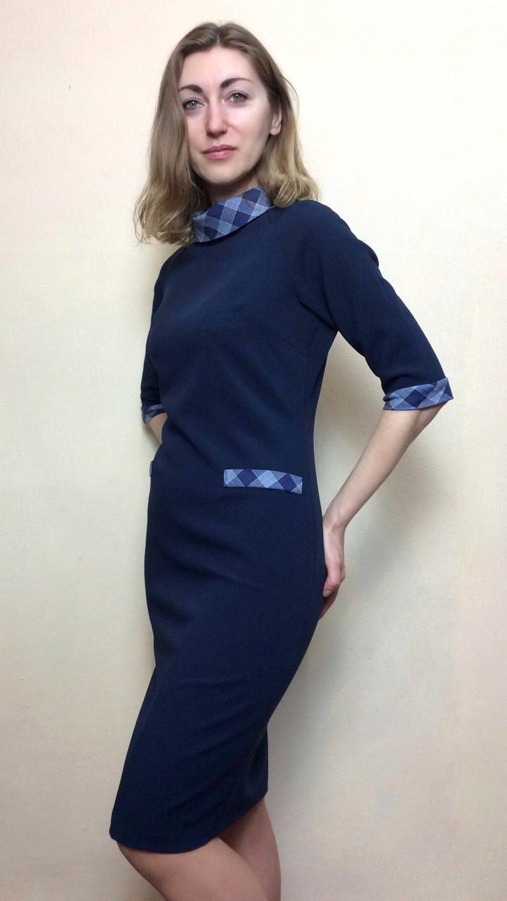 Платье-футляр темно-синее с хомутом П174