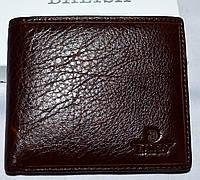Мужской классический каштановый кошелек из натуральной кожи Balisa на магните 11,5*10,5 см