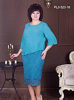 Женское элегантное нарядное платье большого размера / размер 52-62 / цвет бирюза