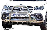 Кенгурятник высокий Mercedes-Benz X class (2017 - ...)