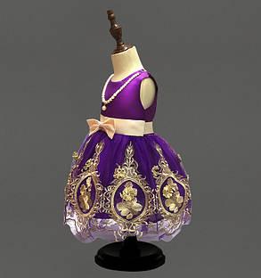 d6a7cd5e49b9f16 Платья для девочек. Детские нарядные платья : продажа, цена в ...