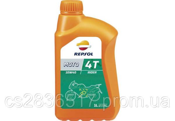 Масло Repsol MOTO RIDER 4T 10W40 1л