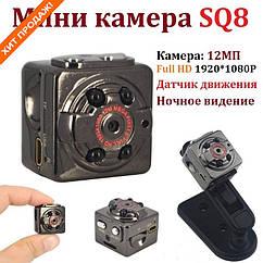 Видеорегистратор мини камера  SQ8 HD Хит продаж!!!