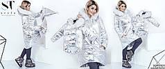 Блестящая гламурная зимняя куртка в стиле оверсайз