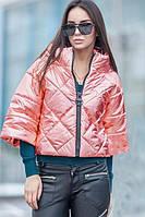 Красивая  демисезонная  куртка Modena персик (42-50)