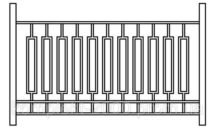 Секционное ограждение из металла - фото 1