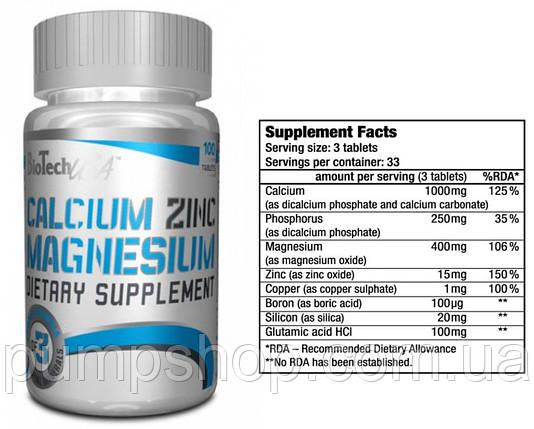 Кальций+магний+цинк Biotech USA Calcium Zinc Magnezium 100 таб., фото 2