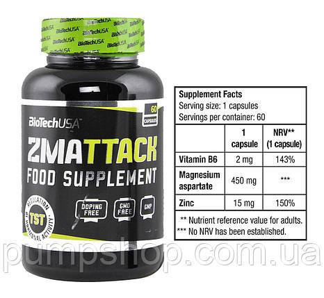 Цинк + магний + витамин B6 BioTech USA ZMAttack 60 таб., фото 2