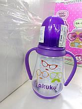 Бутилочка з ручками Akuku А0008, фіолетовий 125мл. антипідслизгове дно