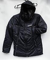 Куртка мужская теплая оптом Одесса