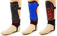 Щитки футбольные с защитой лодыжки FB-0865 (пластик, EVA, L -22 см., р-р M, цвета в ассортименте)