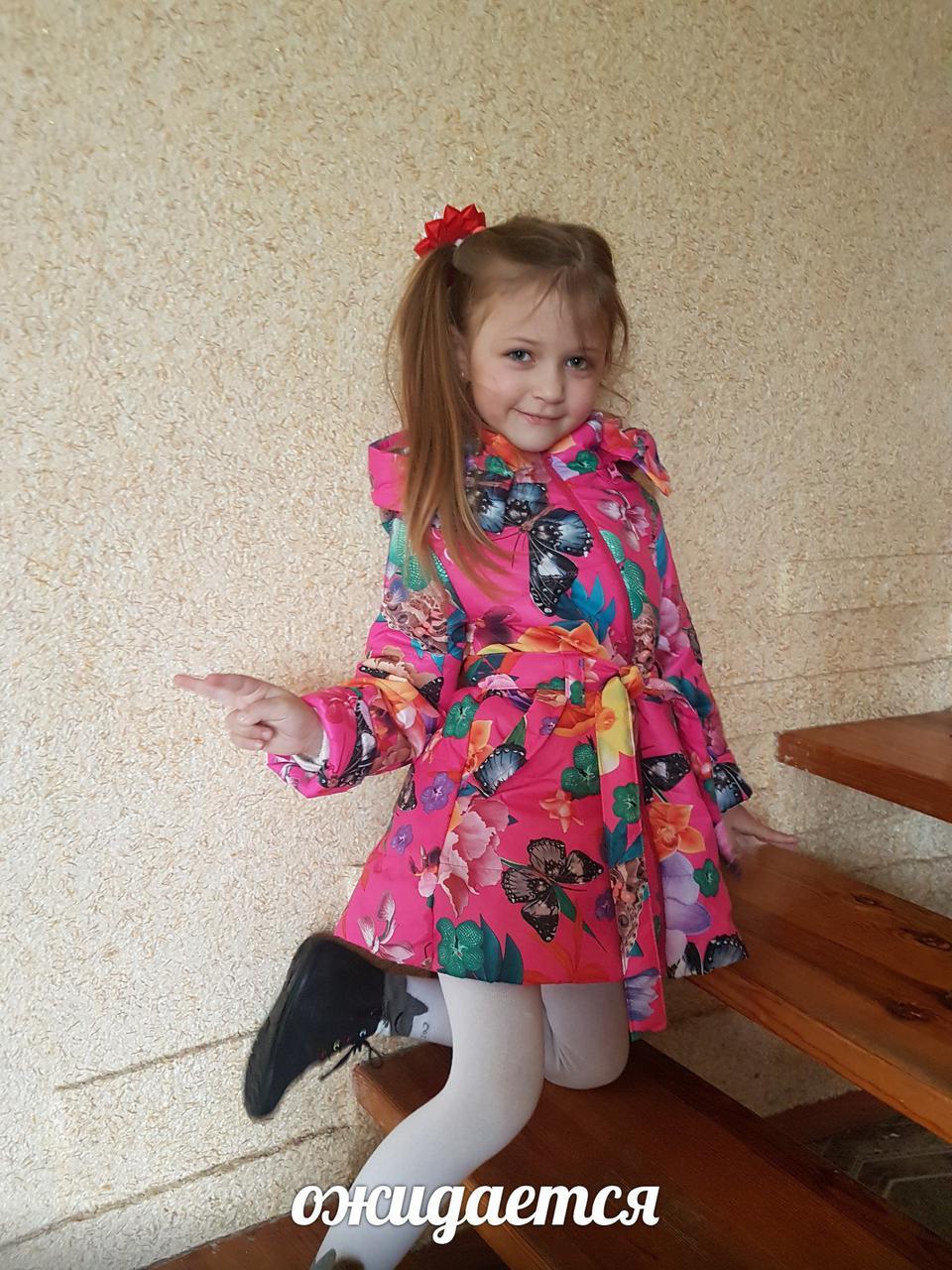 Детская весенняя курточка балерина