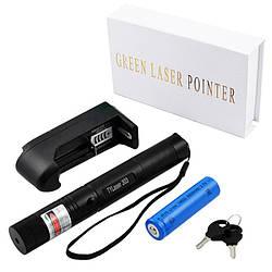 Мощная лазерная указка TYLazer 303 лазер с насадкой 500mW Зеленая лазерная указка