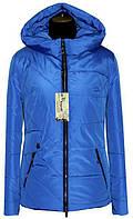 Весенняя куртка женская ЛД 65 голубой 42