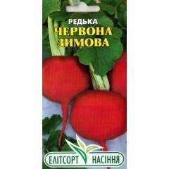 Семена редьки Красная зимняя  3 г