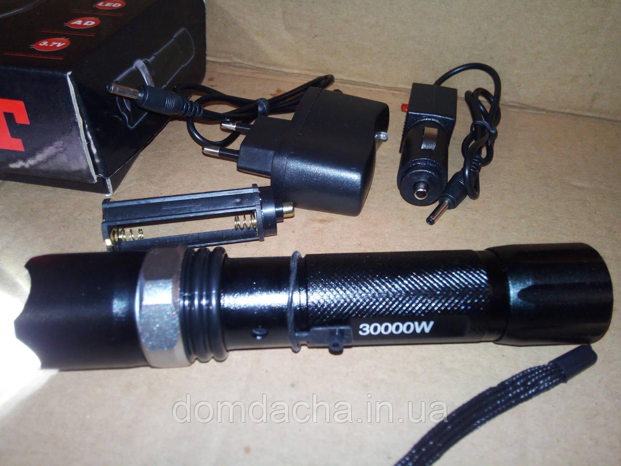 Тактический фонарик  T6 50000W