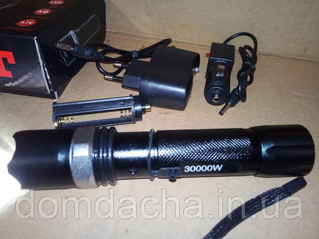 Тактический фонарик  T6 50000W, фото 2