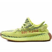 Кросівки чоловічі Adidas Yeezy Boost 350 V2 «Semi Frozen Yellow» (жовті) Top replic