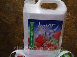 Кондиционер-ополаскиватель для белья LENOR (Ленор), 5л «Свежесть садовых цветов»