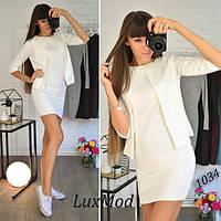 Платье с пиджаком (костюм без розы), белое