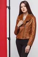 Куртка женская кожзам коричневая Kiro Tokao 4575D