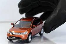 Онлайн контроль месторасположения и защита автомобиля