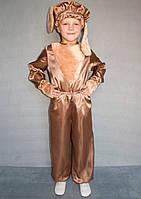 Карнавальный костюм Собачка №2