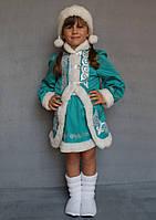 Карнавальный костюм Снегурочка №2 (бирюза)