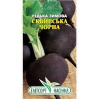 Семена редьки Сквырская чорная
