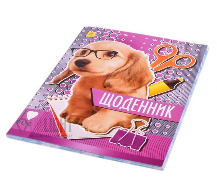 Дневник школьный мягкая обложка