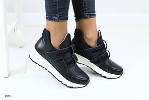 Женские кроссовки на липучках, из натуральной кожи