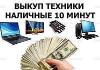 Скупка компьютеров (ПК) - рабочих, БУ, по хорошей цене, деньги сразу!