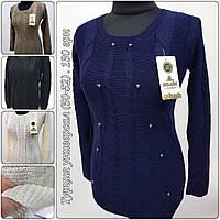 Стильные женские вязаные свитера с узорами и бусинками в ассортименте цветов Турция оптом