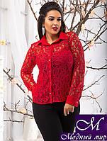 Женская красная блуза из гипюра (48, 50, 52, 54) арт. 11411