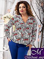 Принтованная женская блуза большого размера (48, 50, 52, 54) арт. 10453