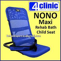 Детское кресло для ванны с бедренным ремнем 4 Clinic NONO Rehab BathChild Seat Mini