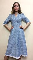 Голубое летнее платье миди П220