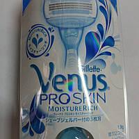 Бритва станок Gillette Venus ProSkin  Moisture Rich (2 кассеты)