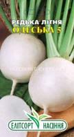 Семена редьки летняя Одеская 5 3 г
