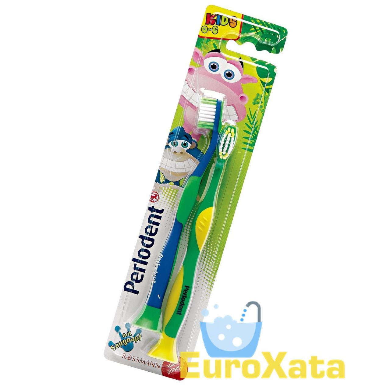 Зубная щетка Perlodent Kids 0-6 (2шт.) Германия