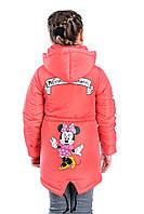 Весенняя куртка для девочки Минни маус ХАР-5, фото 1