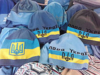 Шапка Герб Украины желто - голубая