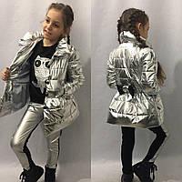 Модная детская куртка,плащ (золото,серебро и розовый) 116-134см.